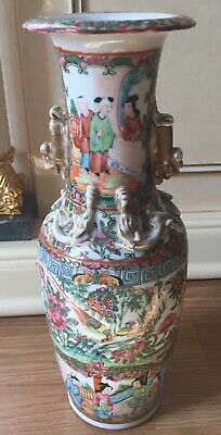 Antique Vase Chine Canton Chinois