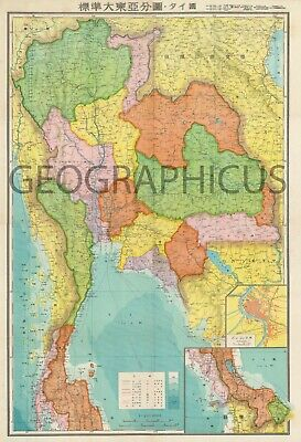 1942 Or Showa 17 Japanese Map Of Thailand