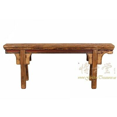 Chinese Antique Country Bench/Coffee Table 18LP40