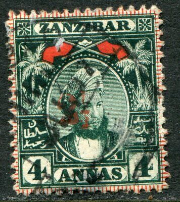 Zanzibar 1897 2½a type 3 on 4a SG 175 used (cat. £55) faults