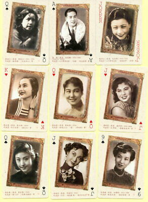 Spielkarten playing cards jeu de cartes Sonderbild CHINA FILMSTARS No 301 2005?