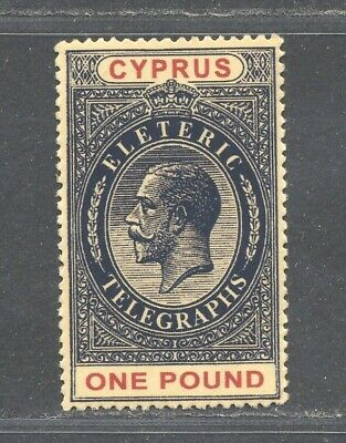 Cyprus Early Kgvi £1 Electric Telegraphs Essais ? Reprint ? Fake ? As Is.  A586