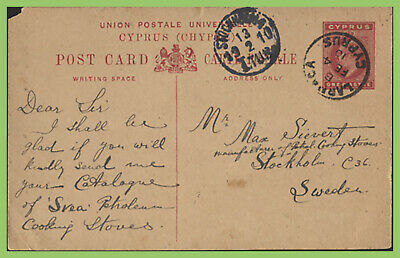 Cyprus 1910 ED VII 1p postal stationery card used to Sweden