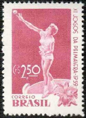 BRAZIL - 1959 - Brazilian 1959 Spring Games - MNH Stamp - Scott #896