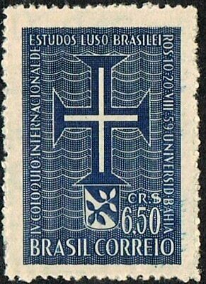 BRAZIL - 1959 - National Congress of Brazil - MNH Stamp - Scott #899