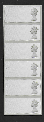 Post & Go - 1st Class Machins (R17YAL) as a Blank Strip of 6