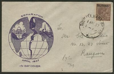 Burma 1937 KGV 1a on Separation Illustrated First Day Cover SOORTEE BARA BAZAR