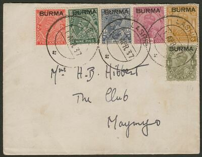 Burma 1937 KGV Part Set to 8a Used on First Day Cover LASHIO to Maymyo