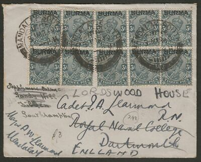 Burma 1937 KGV 3p x10 Used on Cover to UK with MANDALAY-SOUTH Postmarks