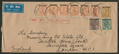 Burma 1937 KGV 6a, 2a6p x6, 1a and ½a Used Airmail Cover - UK HSUMHSAI Postmarks