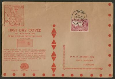Burma 1938 KGVI 2a6d on large Illustrated First Day Cover with OKTWIN Postmark