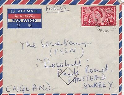 1953 British Forces In Sabratha (Libya) Fpo 534 Air Mail Cover To The Uk  2#439