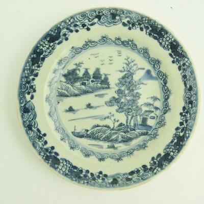 Chinese Blue And White Porcelain Side Plate, 18Th Century, Qianlong Period