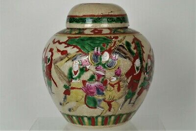 Fine Larg Antique Chinese Hand-painted Crackle Glaze Lidded Warrior Ginger Jar