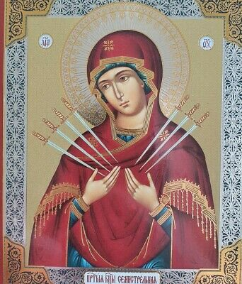 RUSSIAN ORTHODOX ICON The Virgin of the Sign cross Znamenie