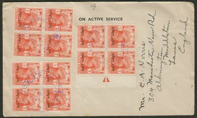 Burma 1945 KGVI MILY ADMIN 1p Cover RAF Post PO No 8 Rangoon - UK Canadian Force