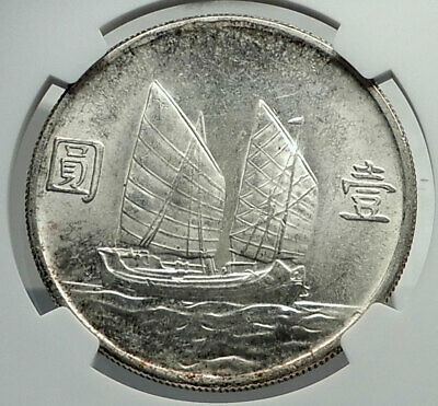 1934 CHINA Republic Founder SUN YAT-SEN Junk TRADE Dollar Silver Coin NGC i79711