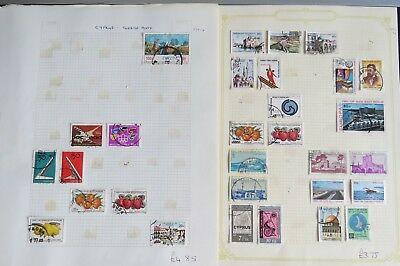 Cyprus Used Collection 1974-2014 On 16 Pages Cat £220+