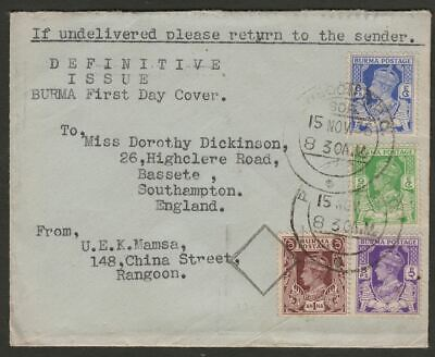 Burma 1938 KGVI 3p 6p 9p and 1a on First Day Cover Rangoon to UK
