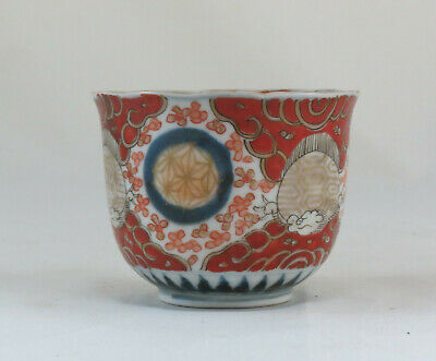 japanese porcelain bowl decorated with a imari pattern;  Meiji Period- not mark