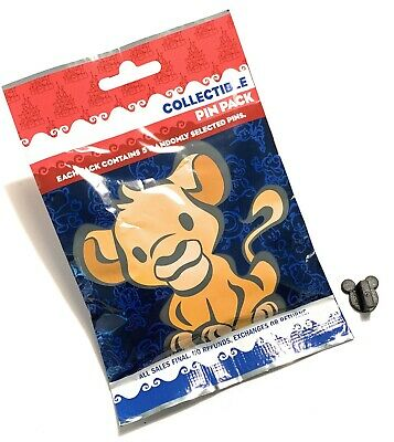 Disney Parks Simba & Friends Cuties Mystery 5 Pin Bag Sealed Collectible NEW