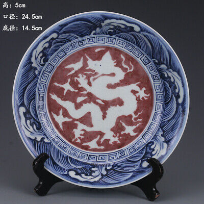 Chinese ancient antique hand make Seawater Dragon  pattern Plate