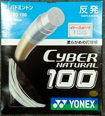 For Control 10m New bought in Japan for £11 YONEX SBG200 badminton string