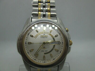 MENS SEIKO KINETIC Day Date 5M83-0AC0 stainless steel automatic