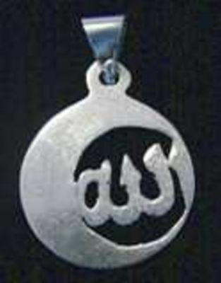 LOOK Muslim Moon Islam Islamic Allah God Sterling Silver .925 Charm Jewelry