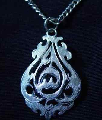 LOOK New Allah Islam Sterling silver .925 Charm Pendant Islamic Jewelry Arabic M