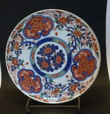 "IK95b MEIJI JAPANESE IMARI PORCELAIN HAND PAINTED PLATE, 9.5"" antique"