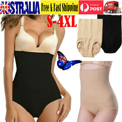 New Empetua All Day Every Day Shapermint High-Waisted Women Short Panties Shaper