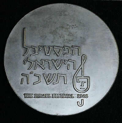 Israel 1965 59mm Bronze Committee Presentation Medal Festival Silver Plated