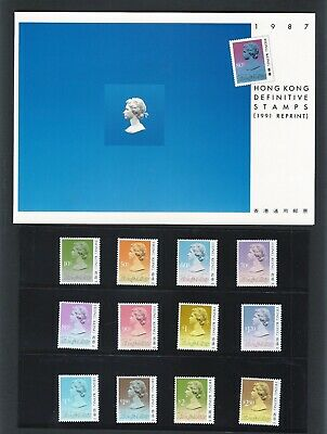 Hong Kong 1991 UMM Reprint Definitive Stamps in Presenation Pack