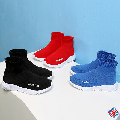 Kids Children Sock Sports Trainers Boys Girls High Top Slip On Running Shoes NEW