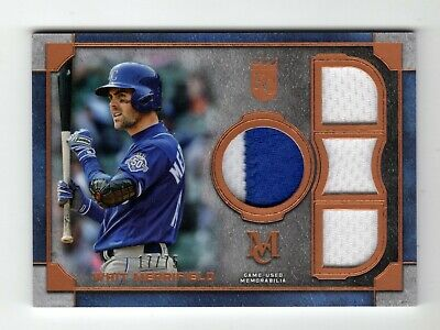 Whit Merrifield Mlb 2019 Museum Collection Primary Quad Relics Copper (Royals)