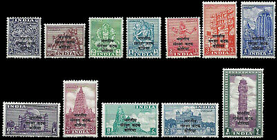 India 1953 Stamps Armed Services Cambodia Laos Vietnam MNH