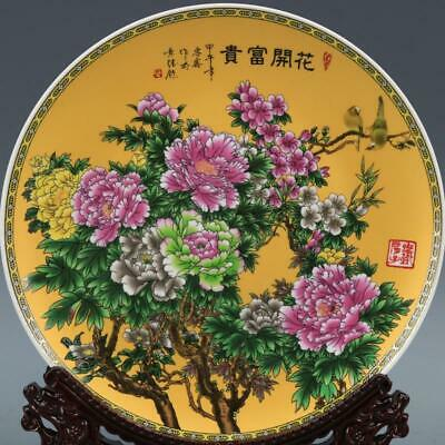 Chinese ancient antique hand make Pastel  Decorative pattern plates