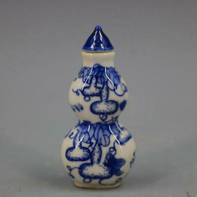 Chinese ancient antique hand make Blue and white gourd pattern Snuff bottle