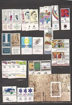 Israel 1979 Complete Year Set - Mint Tabs and Souvenir Sheet