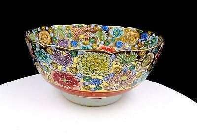"JAPANESE KUTANI PORCELAIN ENAMEL FLORAL ON GOLD 8 1/2"" BOWL 1970s"