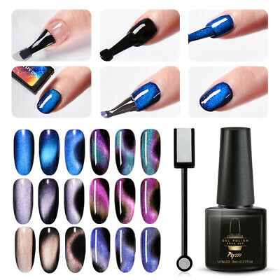 MTSSII 6ml Cat Eye Magnetic Gel Polish Sequins Soak Off UV Nail Varnish Tool Set
