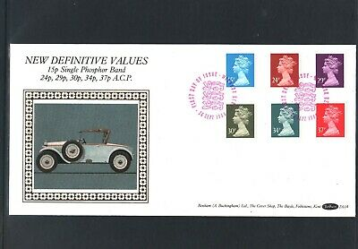 GB Machin FDC 26/9/89 New Defins 15p 1S/band Others ACP  P/M Windsor Berks ( 1 )