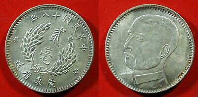 1929 (18) China Kwangtung 20 cents silver  - Solid AU  stk#wb253