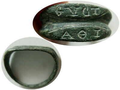 PCW-AN455-ROMAN EMPIRE. Ca. 3rd.-4th.  Century AD. Bronze Seal Ring.