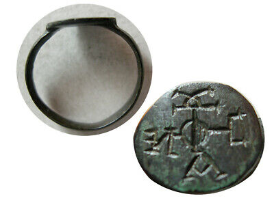 PCW-AN457-BYZANTINE EMPIRE. Ca. 8th.- 9th. Century AD. Bronze Seal Ring.