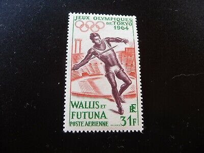 Lot  Collection  Timbre  Colonies  Fr  Wallis  Futuna  Pa  N 21  Neufs**