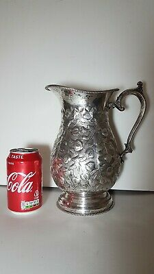 🔴 Persian? Middle East? Western? Floral Hand Embossed Silver Plated Pitcher Jug
