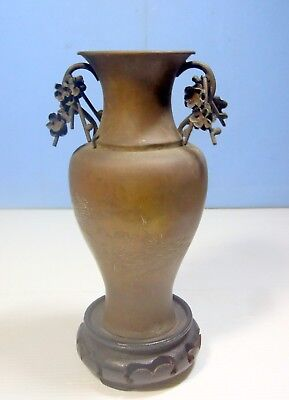 Antique Chinese brass vase engraving bird tree brass flowers circa 1930s retired