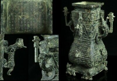 Jun134 Chinese Fine Archaic Bronze Big Wine Vessel Pot